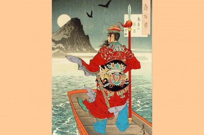 """Esta pintura representa a Cao Cao quien mira fijamente la montaña de Nanping en una luna llena antes de la batalla de Chibi. Proviene de la serie de pintura """"Cien aspectos de la Luna"""" del artista japonés Yoshitoshi del género ukiyo-e del período Edo. (Dominio público)"""