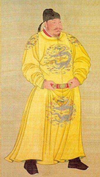 Taizong (nombre de nacimiento ,. 626-649 EC-Li Shimin, 598-649 CE, r) fue el segundo emperador de la dinastía Tang