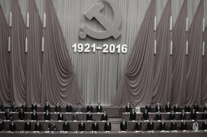 Una ceremonia en el Gran Salón del Pueblo en Beijing el 1 de julio de 2016. (Wang Zhao / AFP / Getty Images)