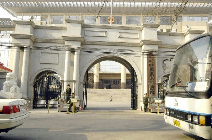 El edificio del Tribunal Supremo Popular de China en Beijing el 30 de marzo de 2006. Una actualización de una política jurídica anti-Falun Gong sugiere que la campaña de persecución de 17 años sigue en curso. (STR / AFP / Getty Images)