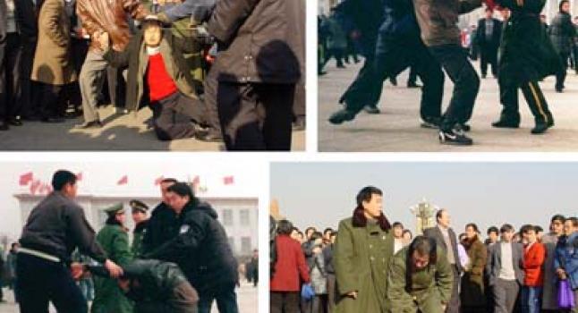Montaje de fotos mostrando a practicantes de Falun Gong siendo golpeados en la Plaza Tiananmen de Beijing. Desde hace 18 años son perseguidos por sus creencias.  (Minghui.org)