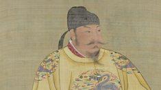 Historias de la antigua China: El magnánimo carácter de Cao Cao y de su bisabuelo