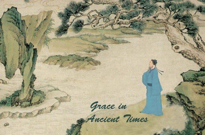 Gracia en China Antigua (Ilustración por The Epoch Times)