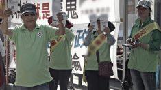 """Cómo China usa su fondo de """"mantenimiento de la estabilidad social"""" en el extranjero"""