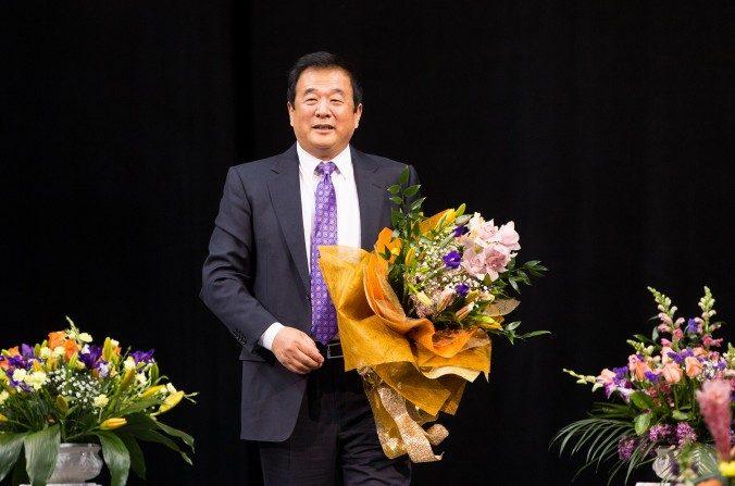 El fundador de Falun Dafa habla en la conferencia anual de Nueva York