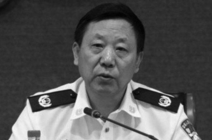 Zhao Liping, ex jefe de policía de Mongolia Interior. (Nirapadnews.com)