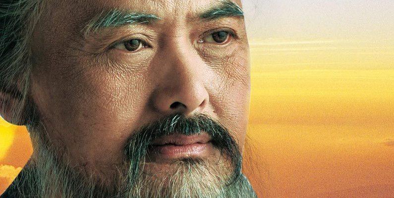 10 perlas del gran sabio Confucio