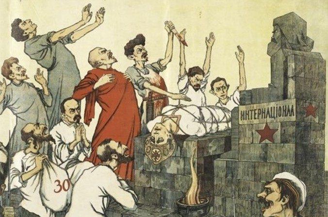 Detalle de un cartel de propaganda anti-bolchevique de los años 20. El cartel representa el sacrificio de Rusia a un marxista Internacional. (Dominio público)