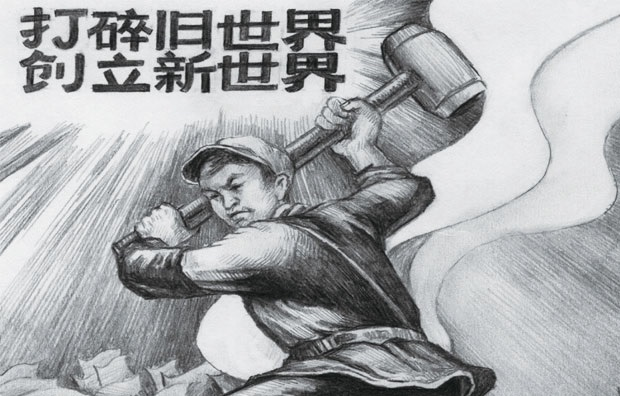 """Adaptado de un cartel de la Revolución Cultural adornado con las palabras """"Aplastar el viejo mundo, establecer el nuevo mundo"""". (La Gran Época)"""