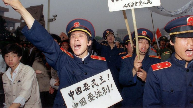 China sin censura: La verdad oculta de la Plaza Tiananmen