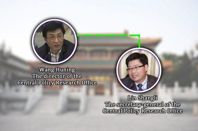 Estudiante del jefe de consejeros de Xi es nombrado en alto cargo