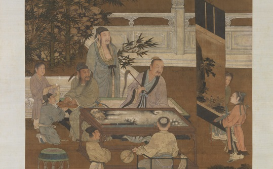 """""""Los dieciocho eruditos"""" por un artista anónimo de la Dinastía Ming. La pintura representa a los dieciocho eruditos confucianos reunidos por el emperador Taizong de Tang, cuando estableció el Instituto de Estudios Literarios. (Dominio publico)"""