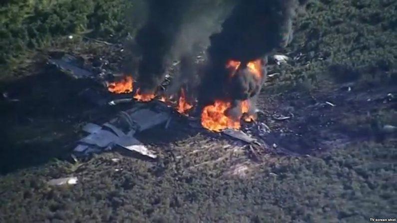 Accidente de avión militar en EEUU deja al menos 16 muertos