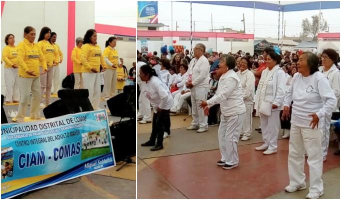 """Demostración de los ejercicios de Falun Dafa en las actividades del """"Día del Adulto Mayor"""", en Comas, Lima, Perú, el 25 de agosto de 2017. (La Gran Época)"""