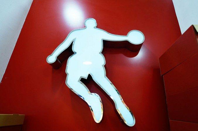 Michael Jordan enfrenta más problemas con los derechos por su nombre en China