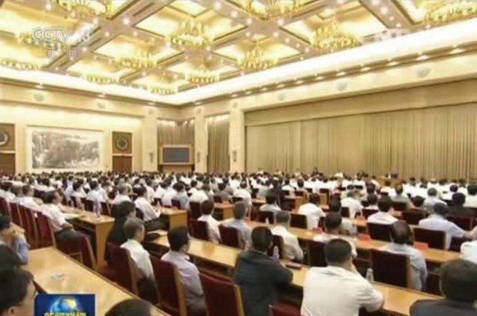 Reunión de emergencia en Beijing indica que la campaña política de Xi se intensifica