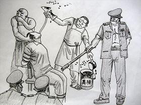 Alimentación forzada de heces. Foto: Minghui