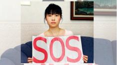 Joven mueve cielo y tierra para que su madre inocente secuestrada y torturada por las autoridades