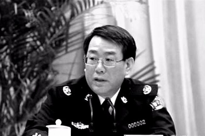 Ex jefe de seguridad comunista purgado de su puesto en seguridad laboral