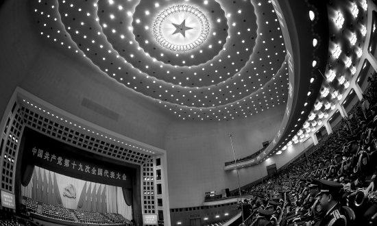Vista general del Gran Salón del Pueblo durante la sesión de clausura del 19 Congreso Nacional en Beijing, China el 24 de octubre de 2017. (Lintao Zhang/Getty Images)