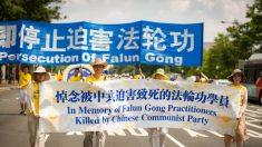 La persecución a la disciplina espiritual Falun Dafa continúa en China