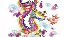 Horóscopo chino 2018 para el signo Dragón