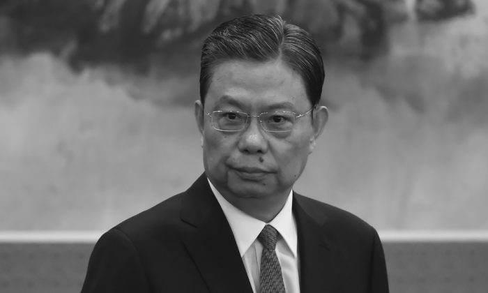 Zhao Leji, Secretario de la Comisión Central de Inspección de Disciplina (CCID), al ser presentado como nuevo miembro del Comité Permanente del Politburó de China, en Beijing el 25 de octubre de 2017. (Wang Zhao/AFP/Getty Images)