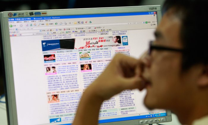 Un hombre chino navega en Internet en Beijing, el 22 de septiembre de 2007. (Teh Eng Koon/AFP/Getty Images)