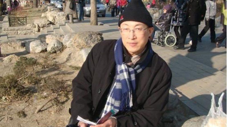 Qin Wei. (Cortesía de Minghui.org)