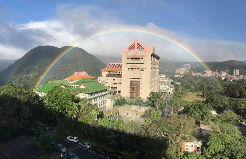 Científicos quedan asombrados por el tiempo récord que duró este arcoíris en Taiwán