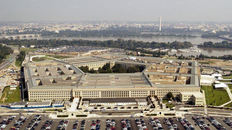 Foto aérea del Pentágono en Arlington, Virgina el 26 de septiembre de 2003. (Andy Dunaway/USAF a través de Getty Images)