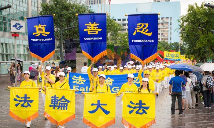 El gobierno taiwanés prohíbe que funcionarios chinos involucrados en la persecución a Falun Dafa ingresen a Taiwán