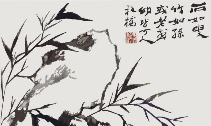 Menos es más: una lección de las pinturas de bambú de Zheng Banqiao