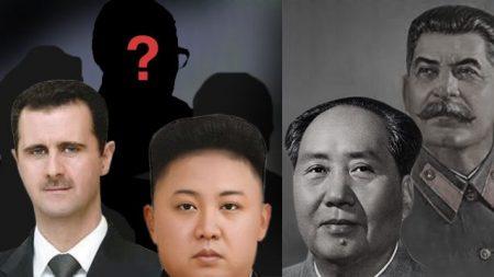 Los 5 peores dictadores del siglo XXI, el #1 hace que Stalin parezca tan inocente como Papá Noel