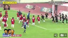 Tres profesionales del fútbol enfrentan a 100 principiantes: esto es lo que sucedió