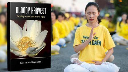 Cosecha sangrienta: impactante informe que denuncia infame asesinato de practicantes de Falun Gong