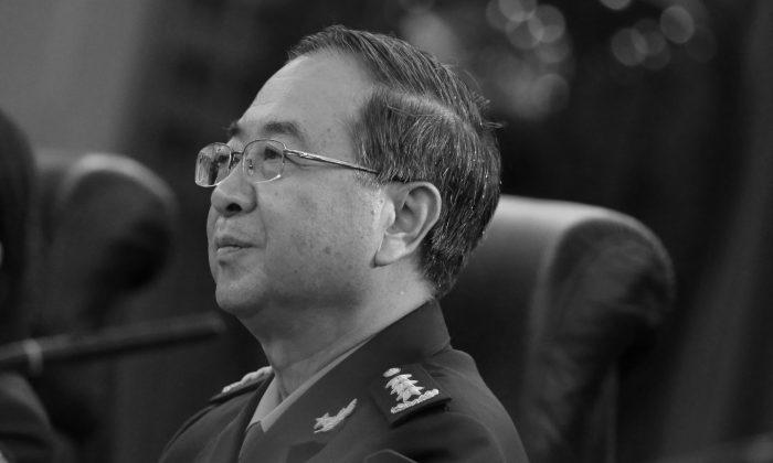 Remueven a alto funcionario militar chino vinculado a la facción opositora