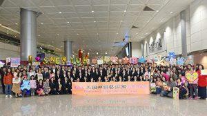 Entusiasmados fans dan una cálida bienvenida a Shen Yun en el aeropuerto de Taiwán