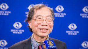 Profesor taiwanés descubre su corazón renovado con Shen Yun