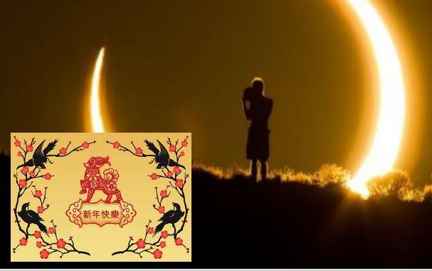 Año Nuevo Lunar Chino del Perro inicia con un eclipse solar