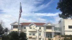 Embajada de Estados Unidos emite alerta en Montenegro tras ser atacada con explosivos