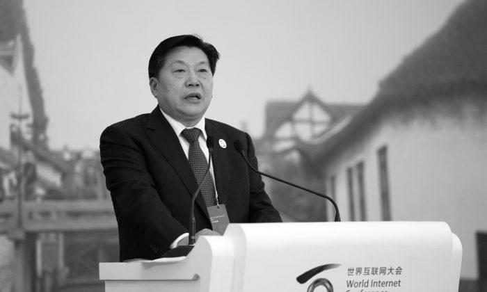 La fuerte crítica del régimen chino al funcionario destituido sugiere un delito más grande