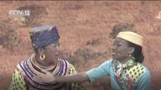 Sátira con actrices pintadas de negro provoca acusaciones de racismo en la gala de Año Nuevo de China