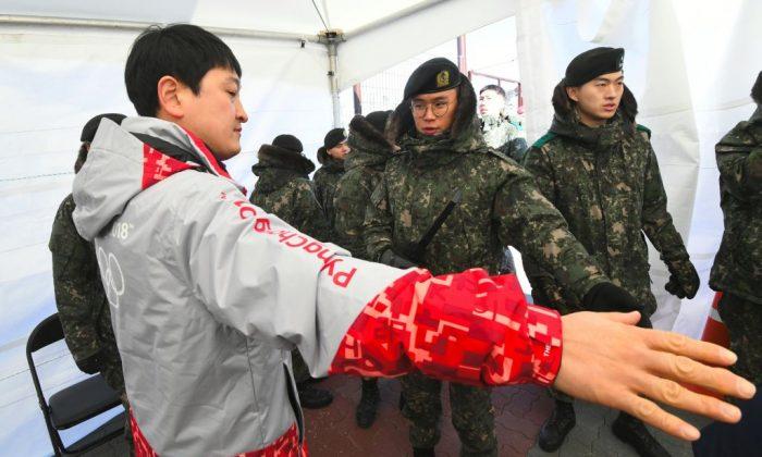 Cientos de personas infectadas con virus en la ciudad de los Juegos Olímpicos de Corea