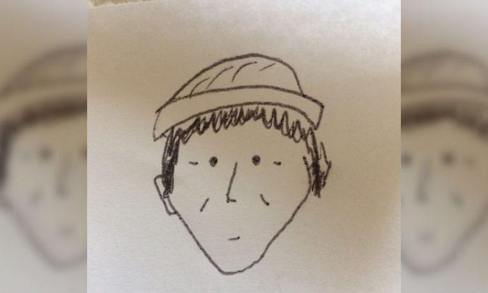 Boceto dibujado a mano del sospechoso. (Oficina de policía de la ciudad de Lancaster, en Pensilvania)