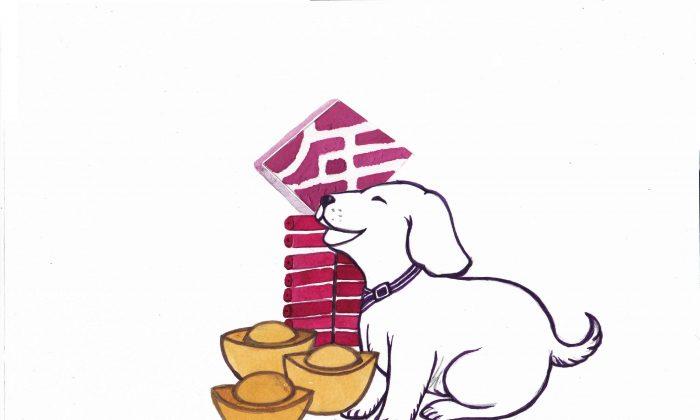 Una Introducción al Año Nuevo Chino 2018: El Año del Perro