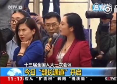 El giro de ojos que capturó por sorpresa la internet china, tal y como se transmitió en la televisión estatal china, CCTV. (Captura de pantalla)