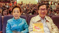 La ex primera dama de Taiwán disfruta de la bondad humana en Shen Yun