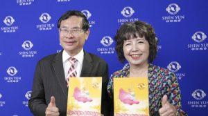 Alcalde vuelve a ver el show de Shen Yun para su disfrute