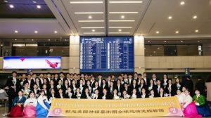 Fans entusiasmados dan la bienvenida a Shen Yun en aeropuerto de Corea del Sur